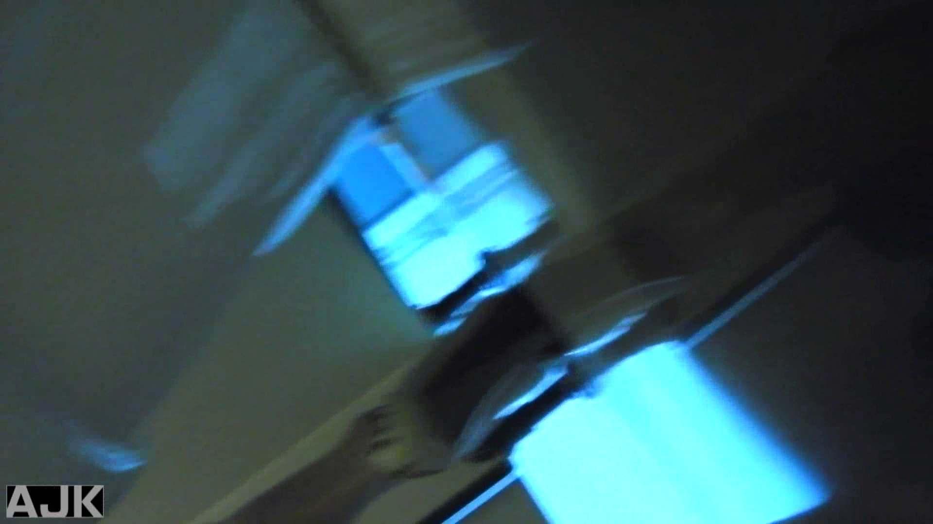 隣国上階級エリアの令嬢たちが集うデパートお手洗い Vol.23 エロいOL オメコ動画キャプチャ 74枚
