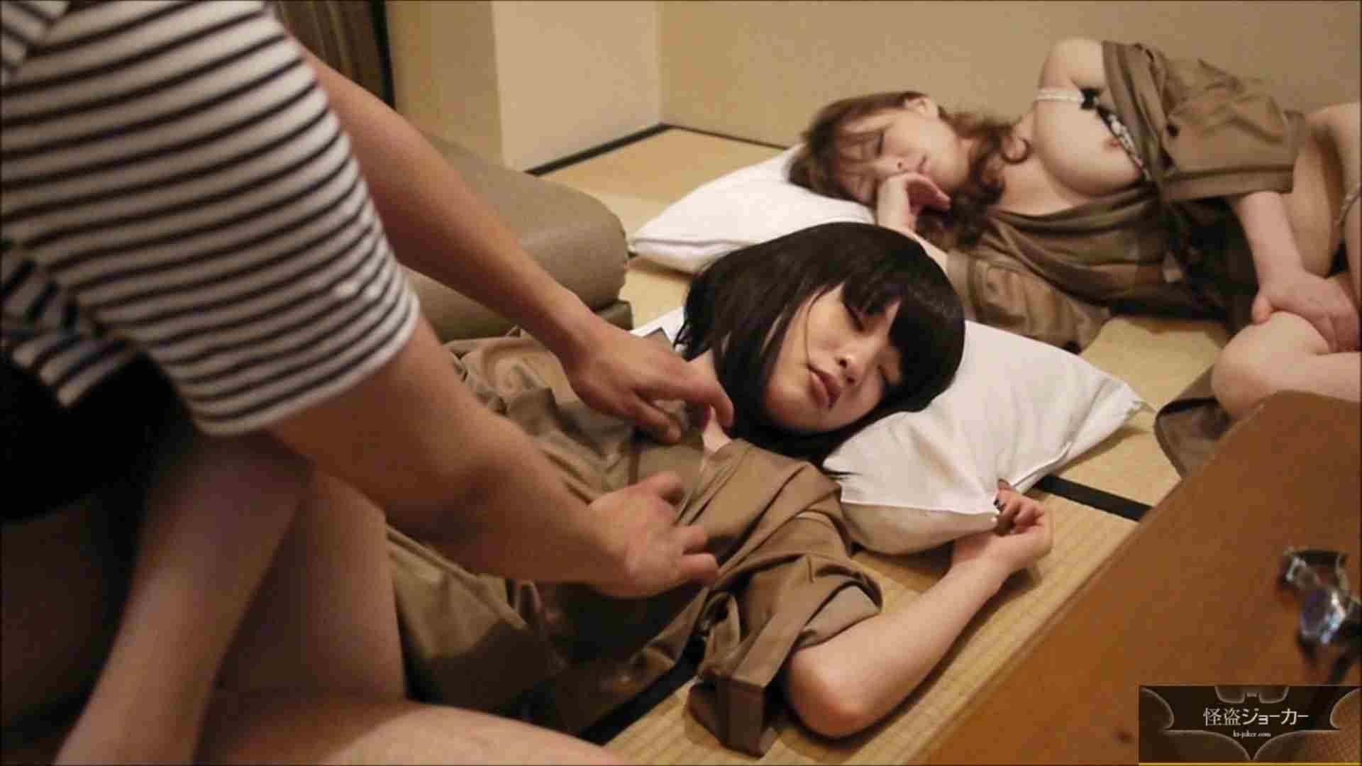 【未公開】vol.48 小春と朋葉① 0   エロいOL  31枚