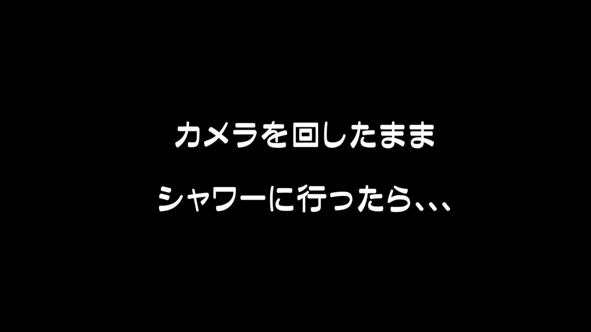 【未公開】vol.67【営業のオンナ】2穴解放・・・おまけ付き。 0 | エロいOL  106枚