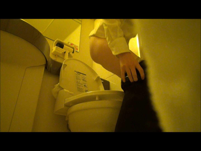 vol.56 【KTちゃん】現役JD居酒屋アルバイト 5回目?洗面所 知人 のぞき動画キャプチャ 40枚