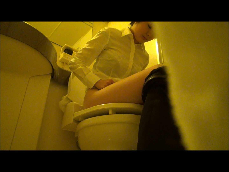 vol.56 【KTちゃん】現役JD居酒屋アルバイト 5回目?洗面所 ギャル着替え AV無料動画キャプチャ 40枚