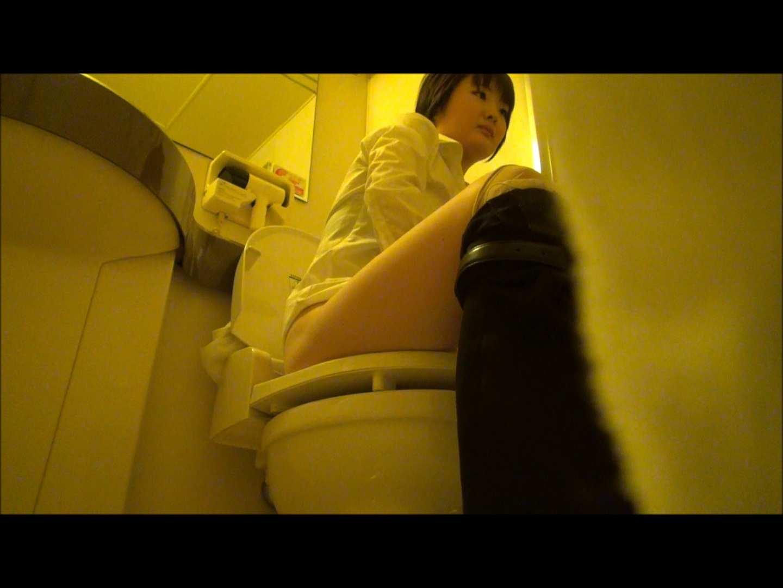 vol.56 【KTちゃん】現役JD居酒屋アルバイト 5回目?洗面所 エロいOL おめこ無修正画像 40枚