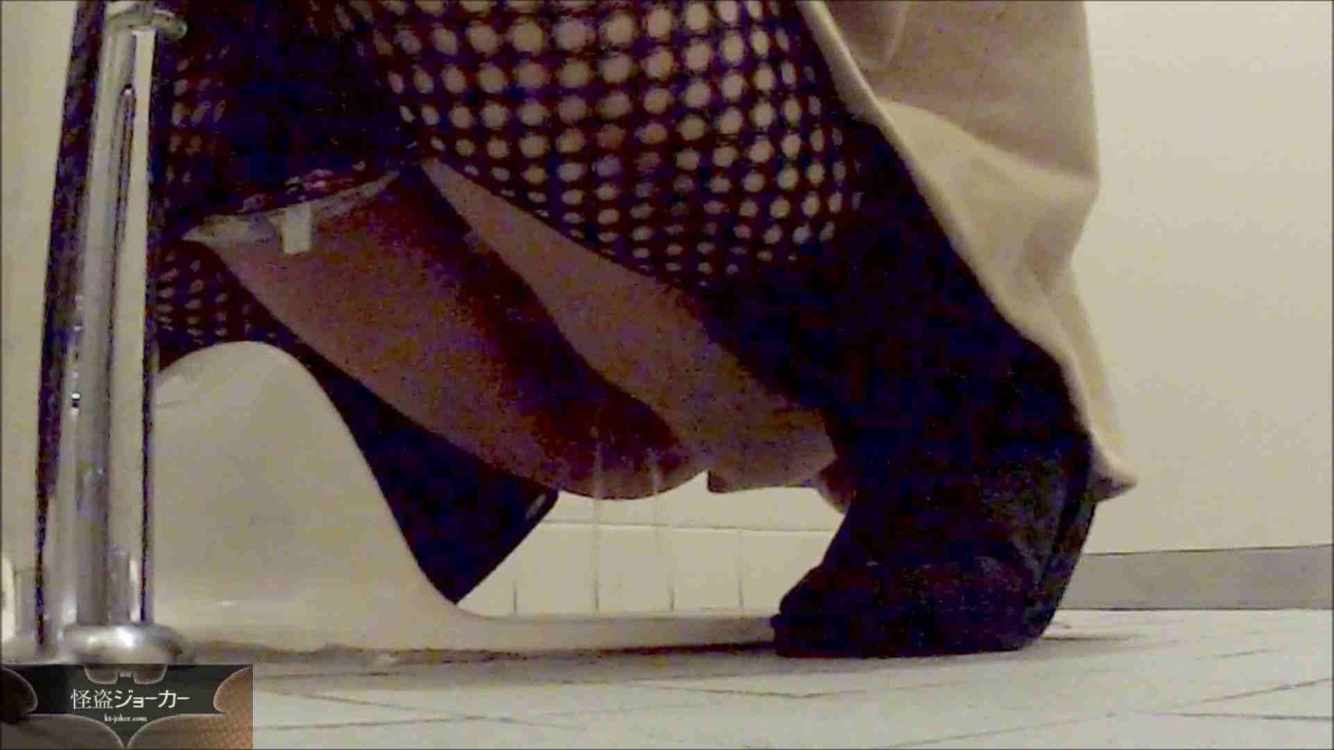 とある繁華街の Vol.01 洗面所   カップル覗き  40枚