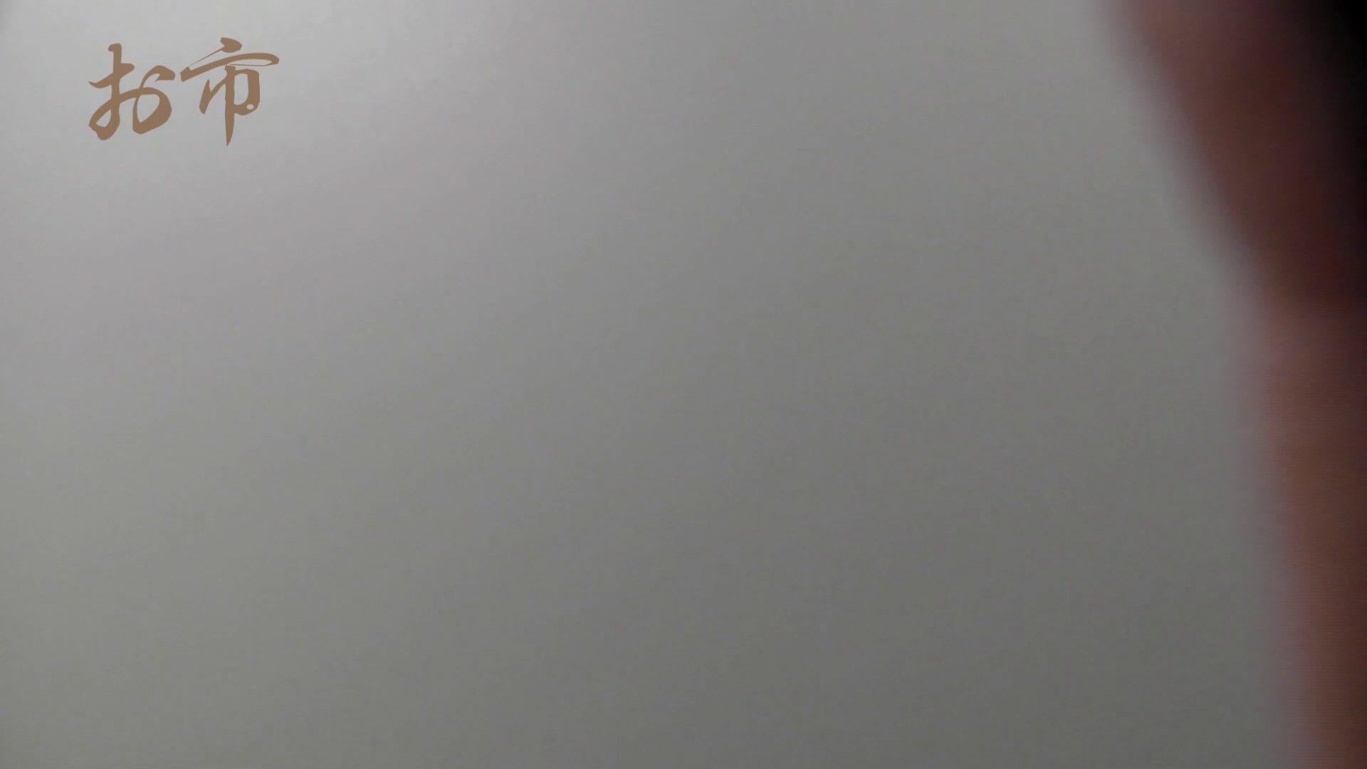 潜入!!台湾名門女学院 Vol.12 長身モデル驚き見たことないシチュエーション エロいOL 濡れ場動画紹介 31枚