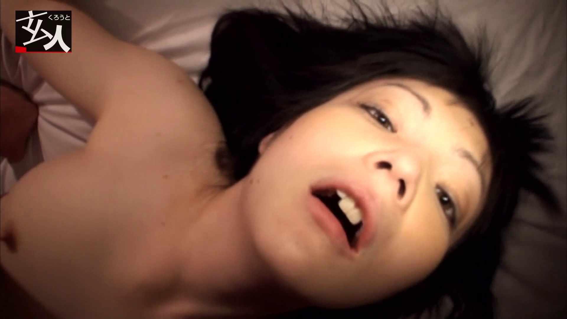 「邪淫無限ループ」変質者拉致~失われた自分~ つるのゆう 性器大放出 オマンコ動画キャプチャ 62枚