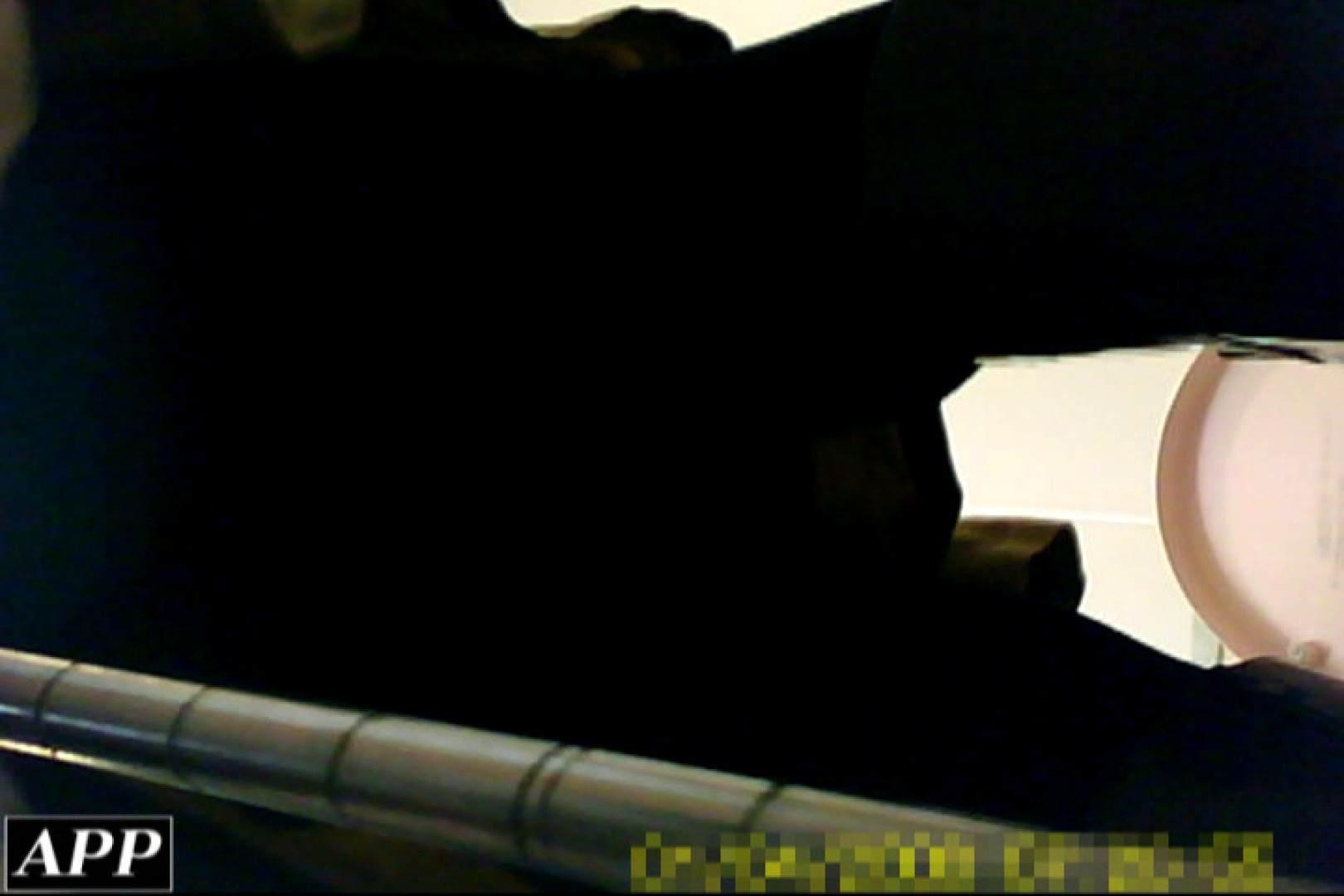 3視点洗面所 vol.05 エロいOL セックス画像 43枚