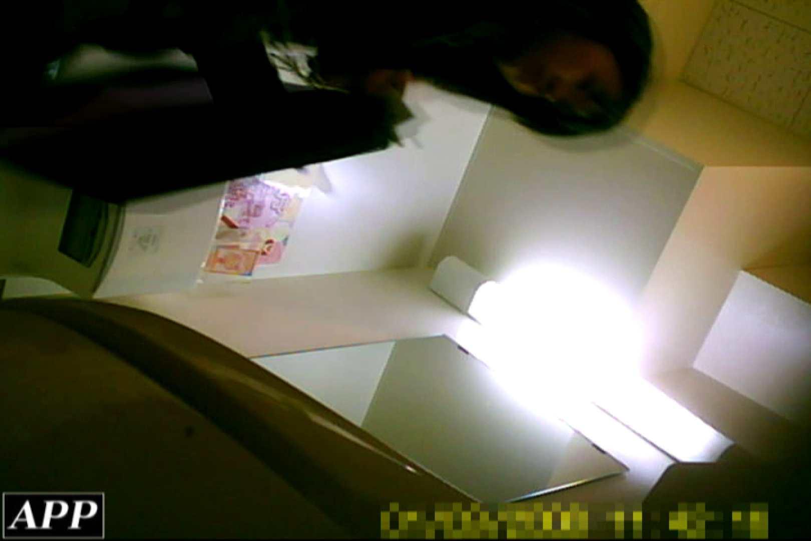 3視点洗面所 vol.05 ガールの盗撮 おめこ無修正動画無料 43枚