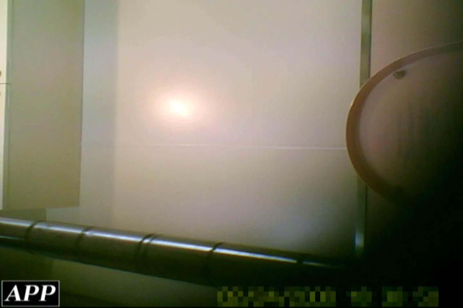 3視点洗面所 vol.06 オマンコ全開です 性交動画流出 112枚