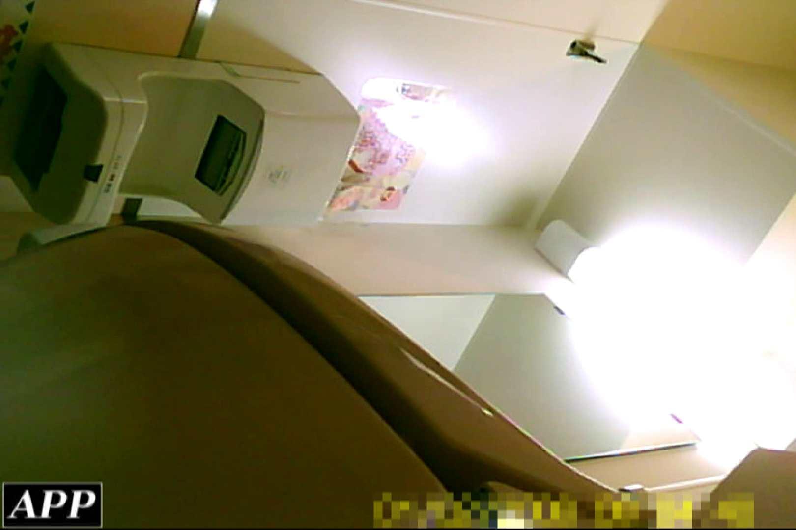 3視点洗面所 vol.06 エロいOL 性交動画流出 112枚