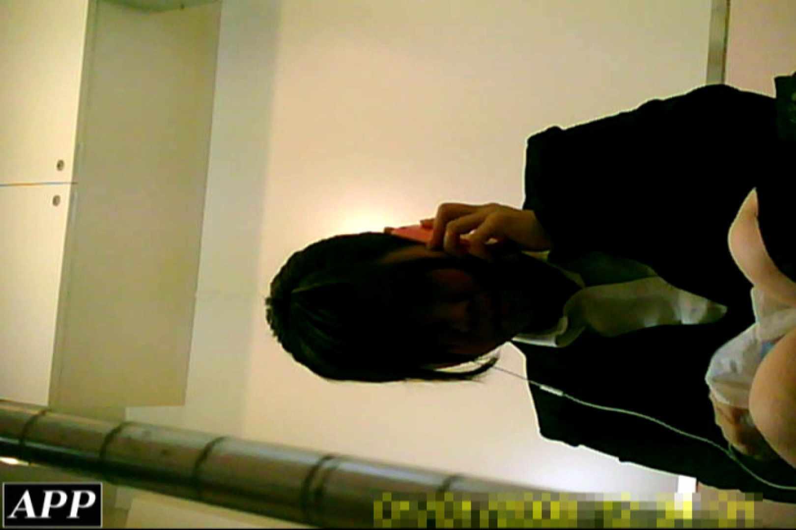 3視点洗面所 vol.09 エロいOL オマンコ動画キャプチャ 48枚