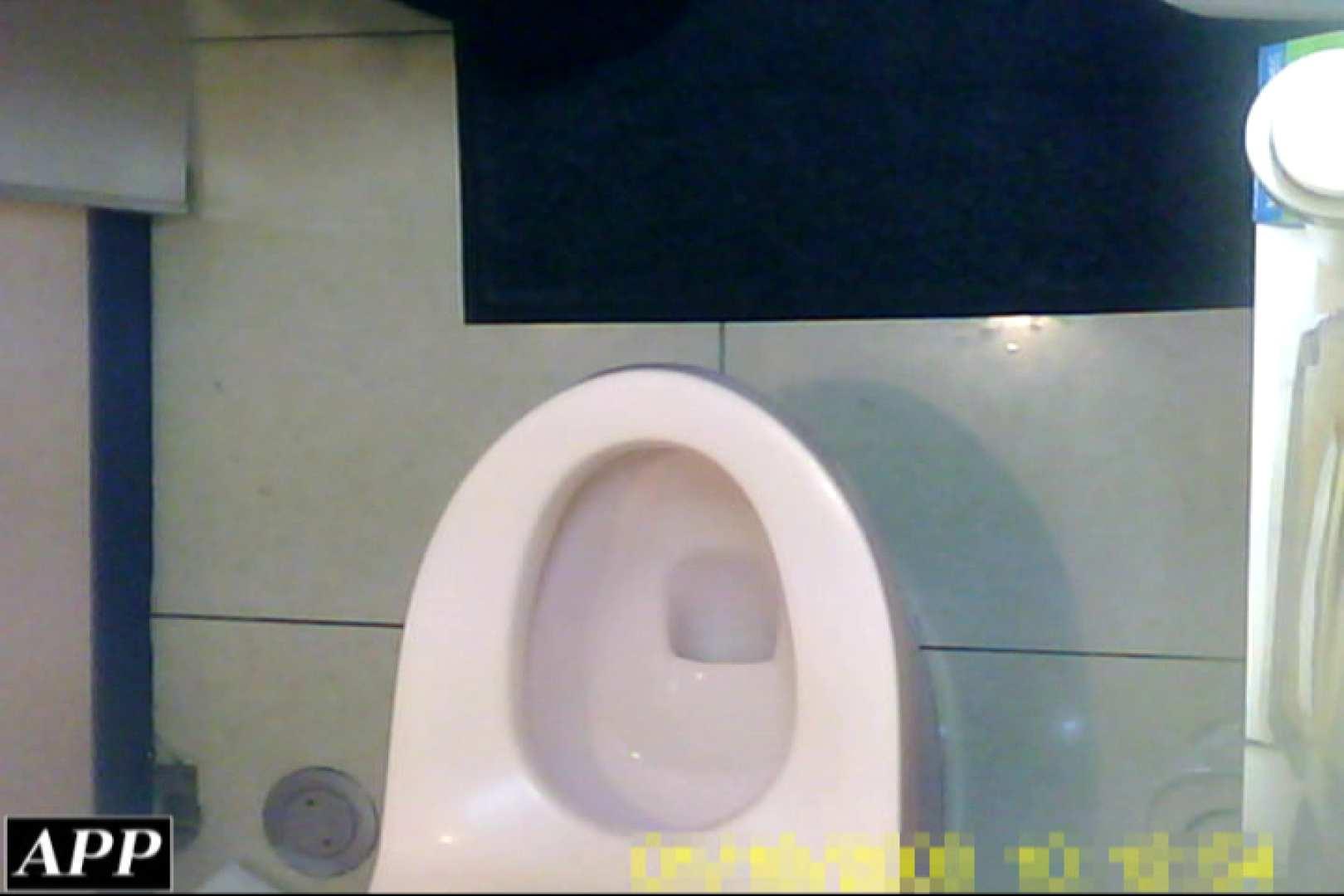 3視点洗面所 vol.29 オマンコ全開です オマンコ動画キャプチャ 109枚