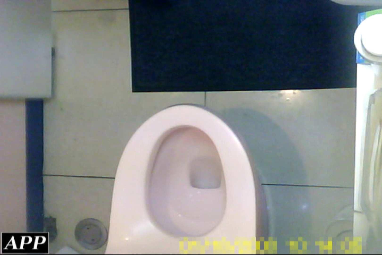 3視点洗面所 vol.29 エロいOL のぞき動画キャプチャ 109枚