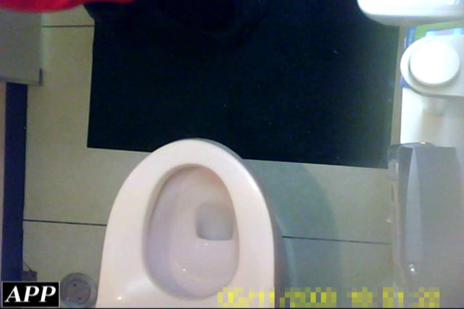 3視点洗面所 vol.60 0 | オマンコ全開です  78枚