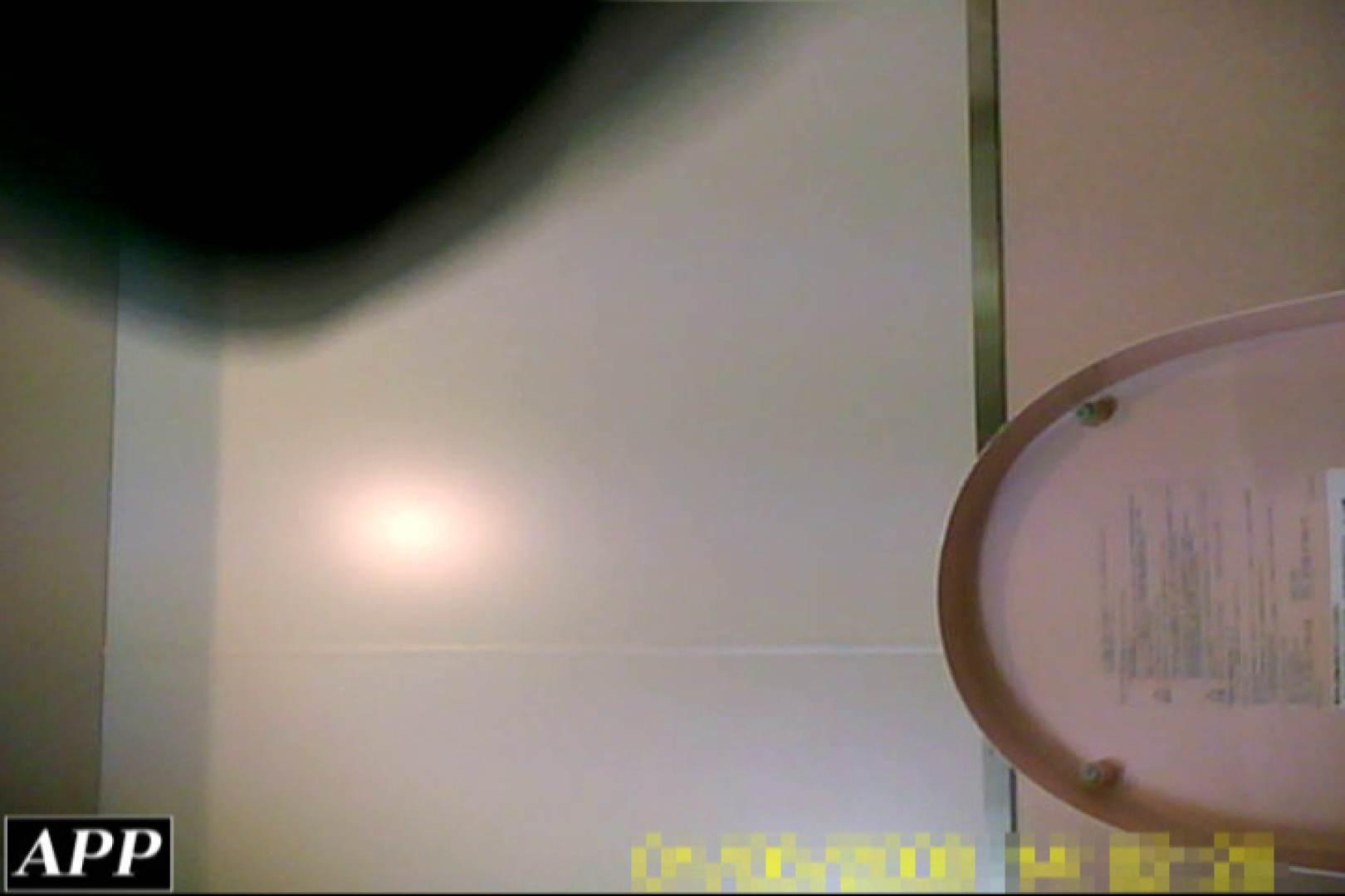 3視点洗面所 vol.60 エロいOL エロ無料画像 78枚