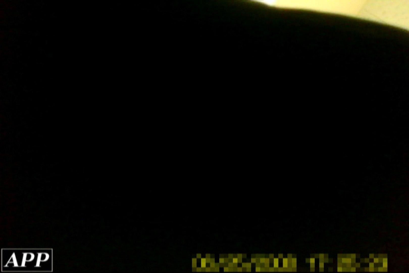 3視点洗面所 vol.75 肛門から・・ 盗み撮り動画 110枚