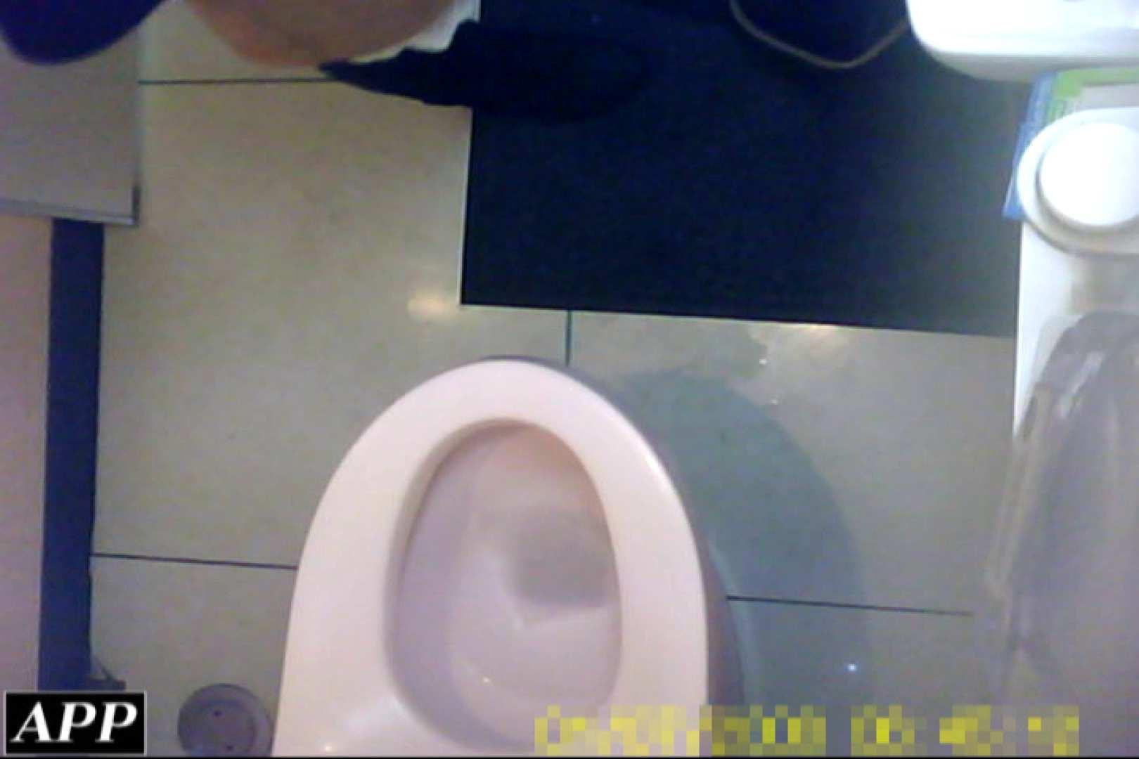 3視点洗面所 vol.78 ガールの盗撮 | 肛門から・・  33枚