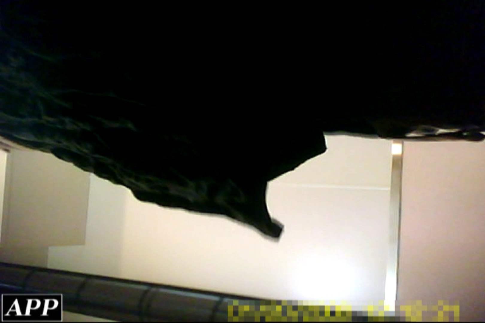 3視点洗面所 vol.78 オマンコ全開です AV動画キャプチャ 33枚