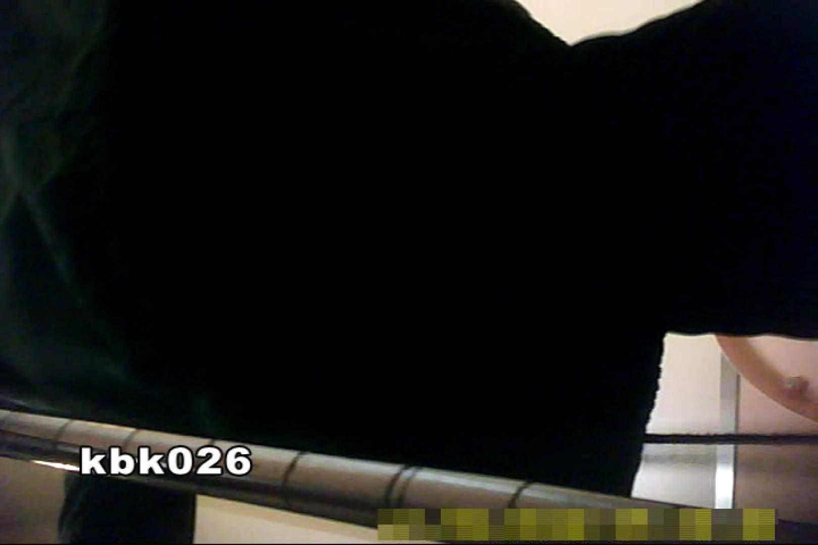 大切なことなので違う角度から2度眺めてみた vol.026 0   エロいOL  34枚