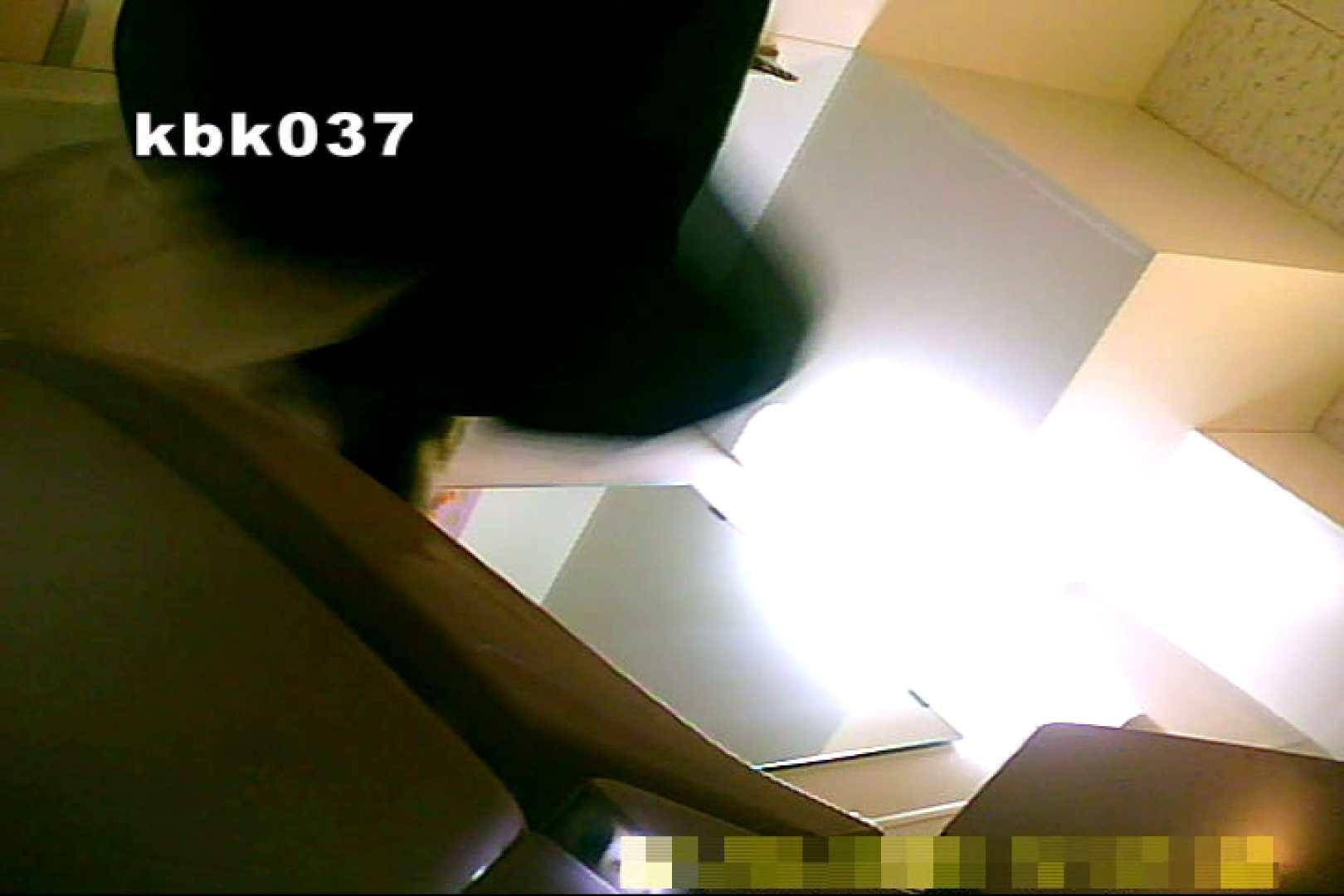 大切なことなので違う角度から2度眺めてみた vol.037 エロいOL | 0  71枚