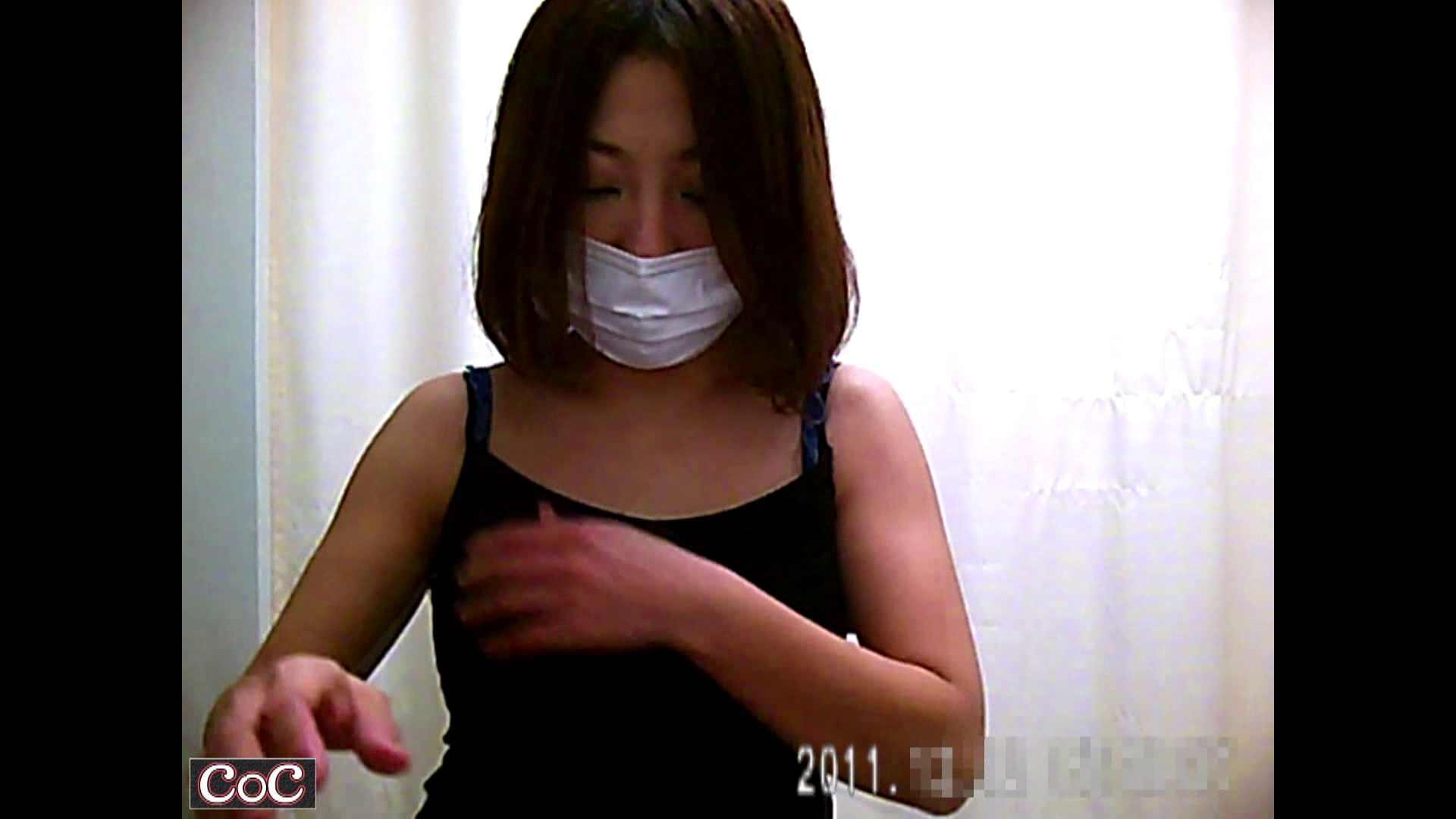 元医者による反抗 更衣室地獄絵巻 vol.188  88枚