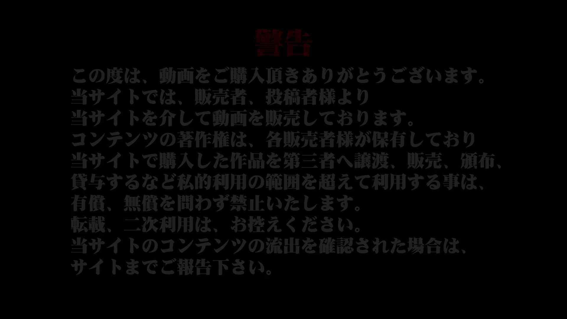 JD盗撮 美女の洗面所の秘密 Vol.44 エロいOL われめAV動画紹介 64枚