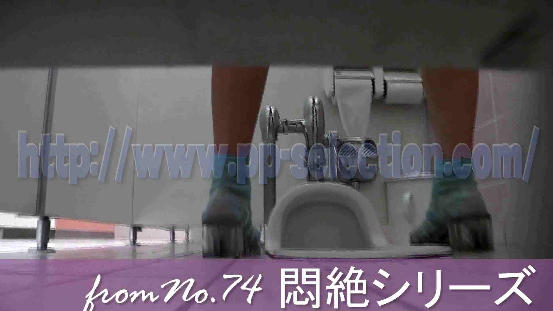 ▲2017_06位▲ 【01位 2016】幻 01 おまんこ特集 おめこ無修正動画無料 74枚