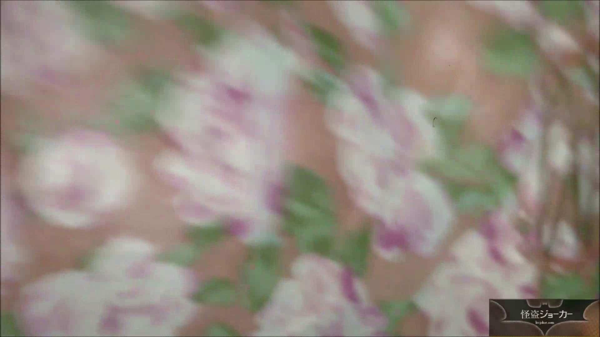 【未公開】vol.68{BLENDA系美女}UAちゃん_甘い香りと生臭い香り エロいOL | 0  74枚