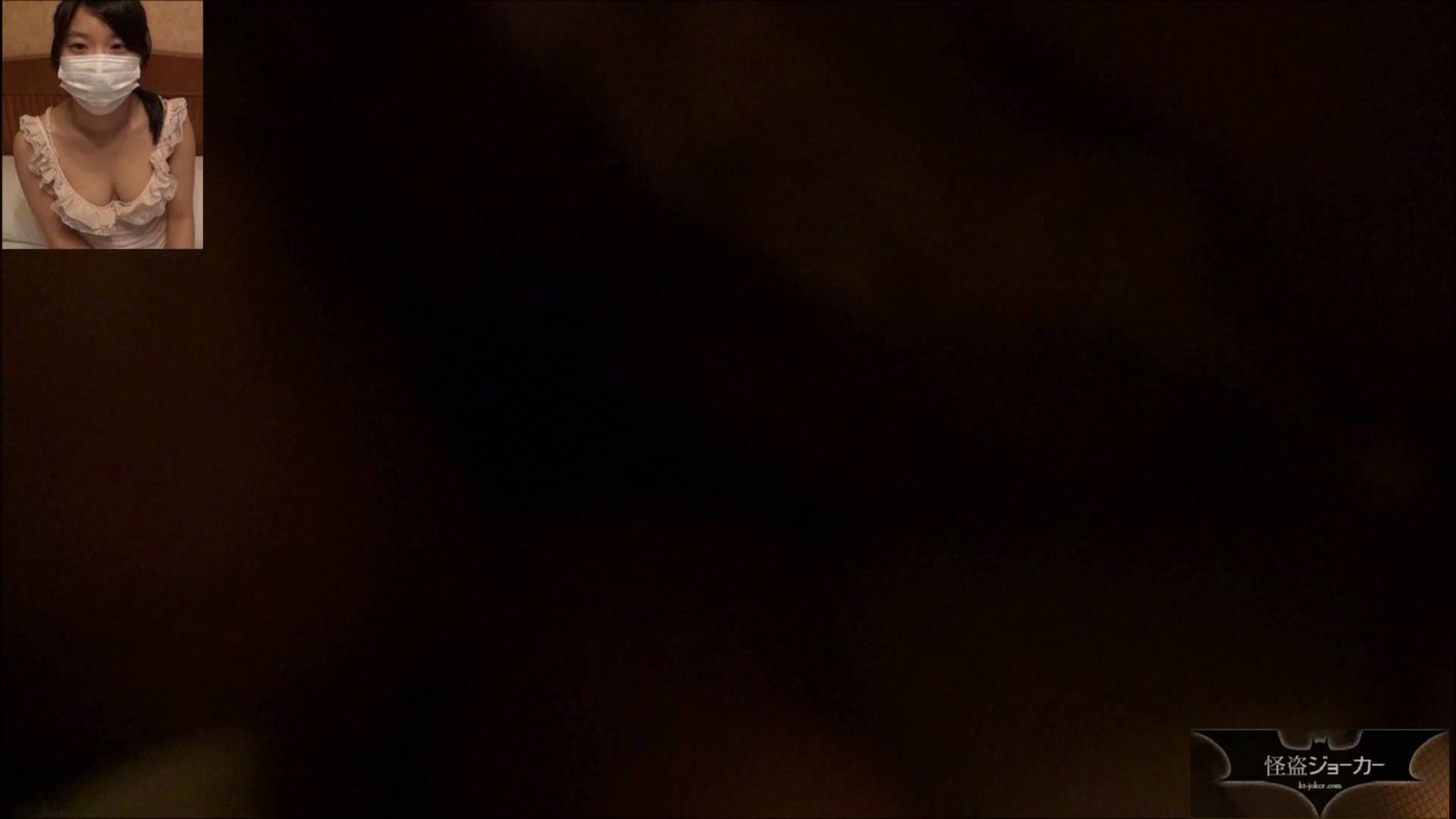 【未公開】vol.83 {現役じぇいけー}カンナちゃん①【前編】  25枚