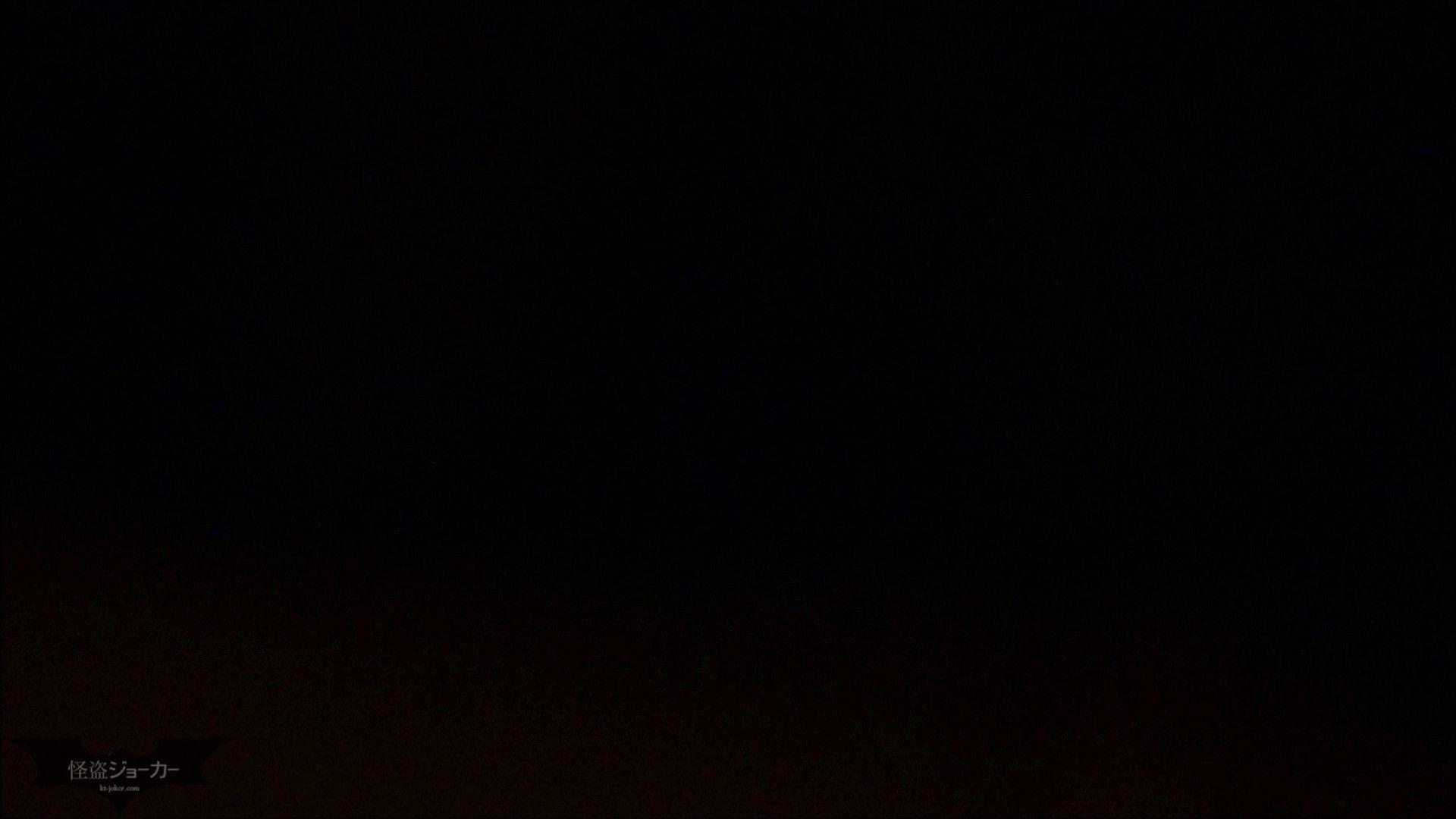 【未公開】vol.88 {美容部員見習い}KANAM 人懐っこさは危険ですヨ。  101枚