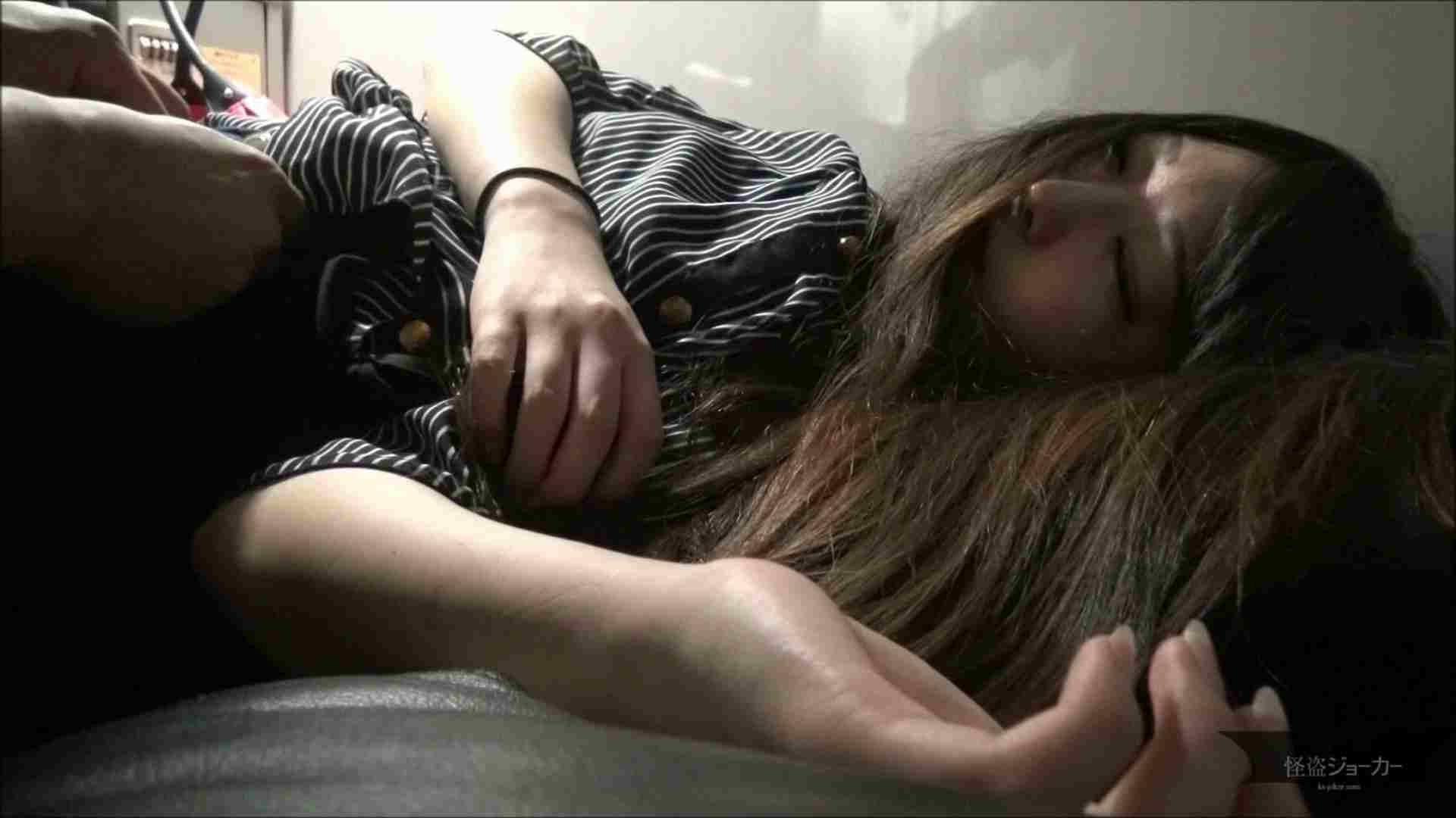 【未公開】vol.89 {黒髪女子18歳}押しに弱いYURIちゃん。 ギャル着替え オメコ動画キャプチャ 82枚