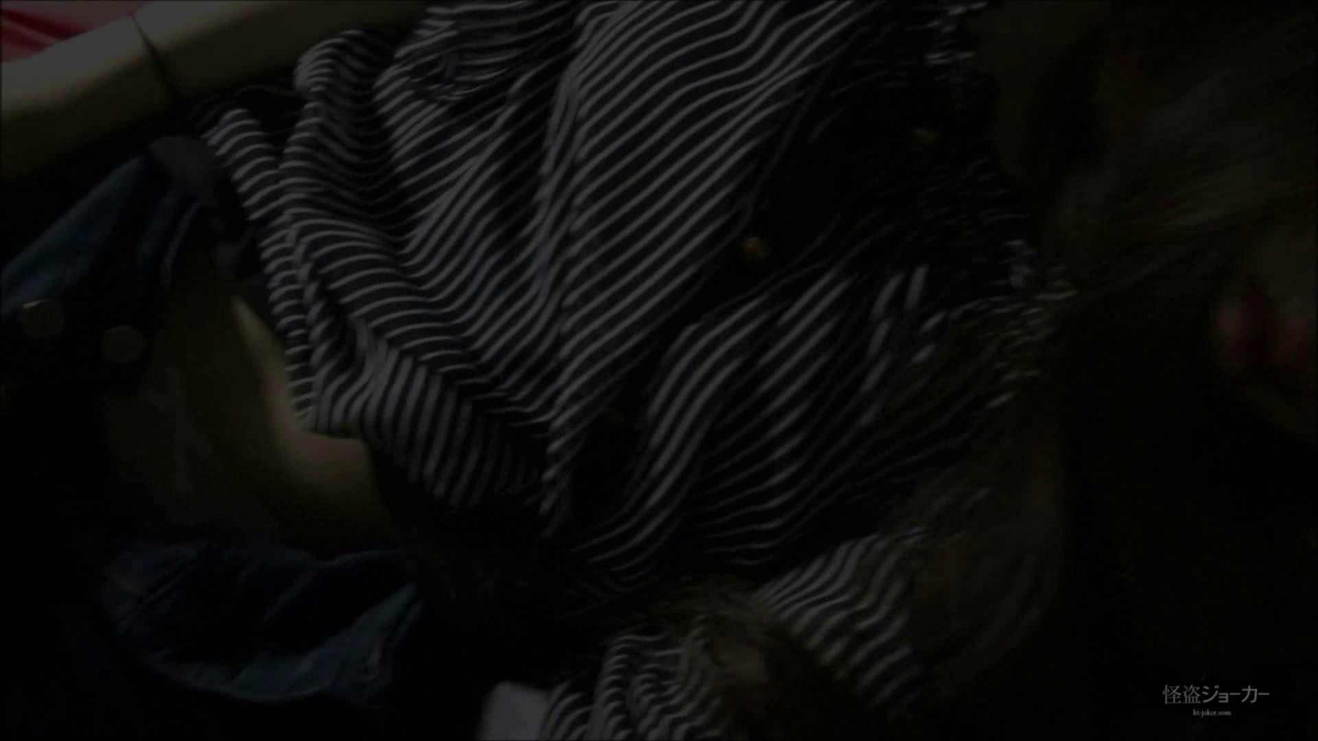 【未公開】vol.89 {黒髪女子18歳}押しに弱いYURIちゃん。 エロいキャバ嬢 おめこ無修正動画無料 82枚