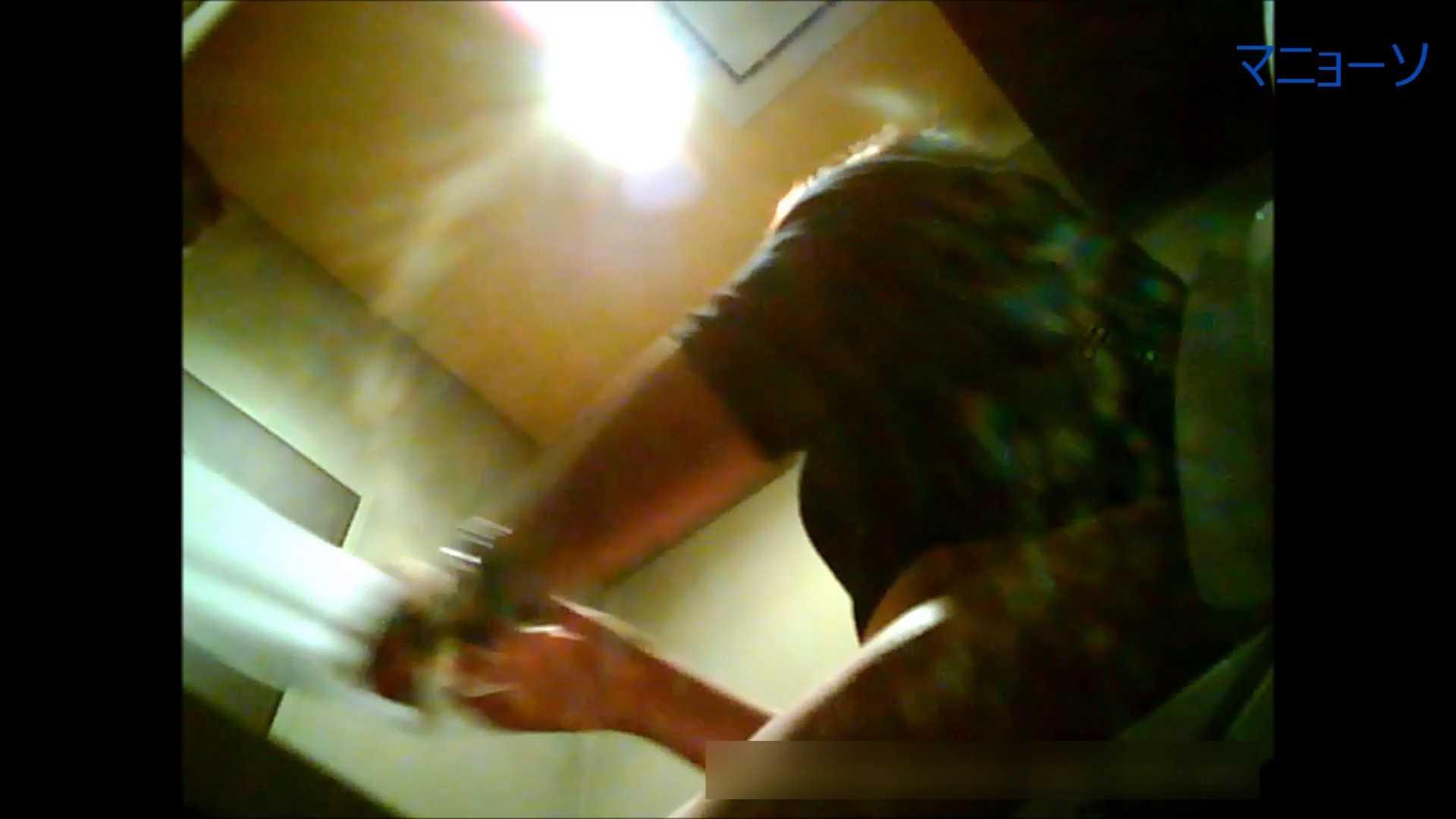 トイレでひと肌脱いでもらいました (番外編)Vol.01 エロいOL | 0  97枚