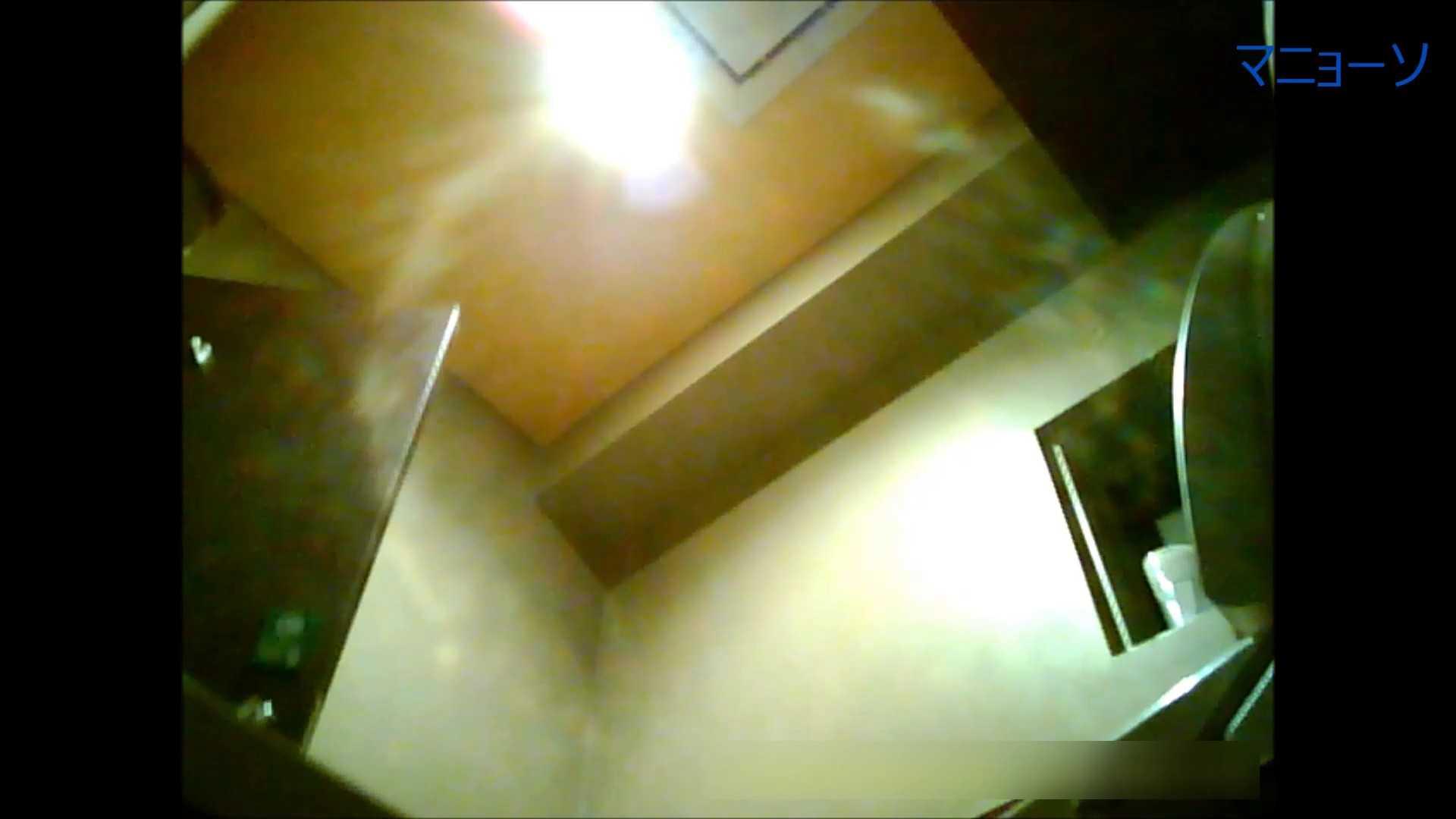トイレでひと肌脱いでもらいました (番外編)Vol.01 女子トイレ おめこ無修正画像 97枚
