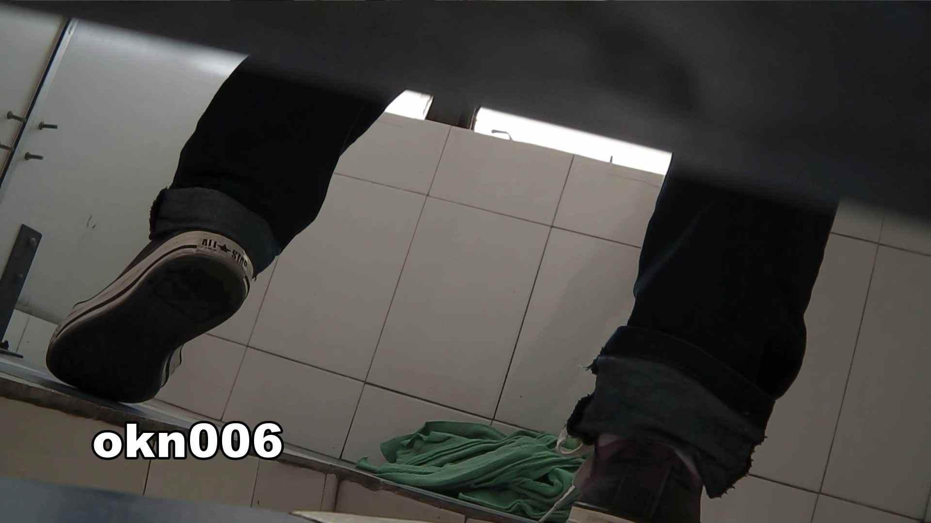 下からノゾム vol.006 ボアション エロいOL | 0  103枚