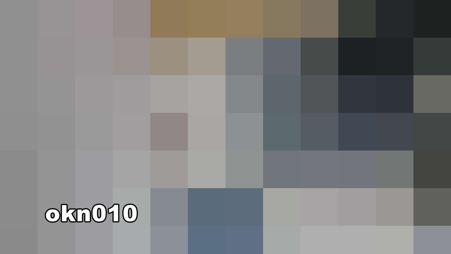 下からノゾム vol.010 迫力マン点 エロいOL | 0  93枚