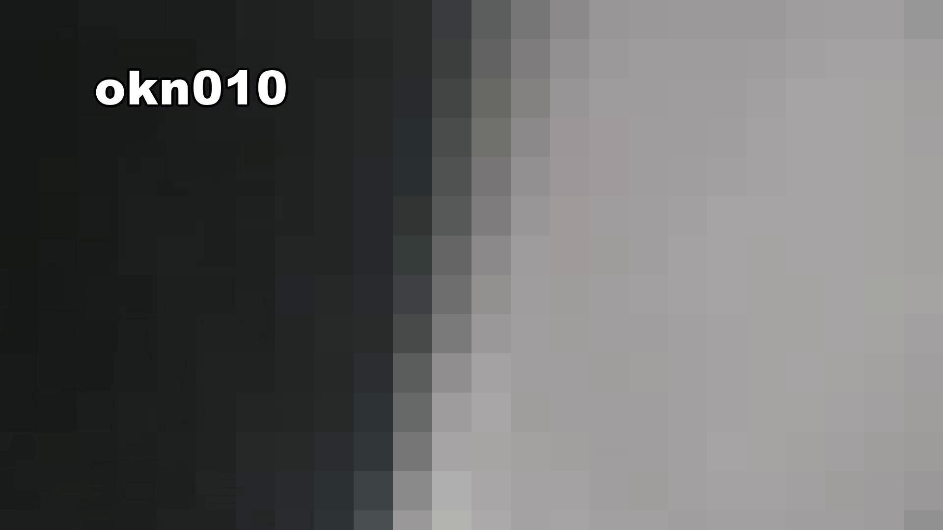 下からノゾム vol.010 迫力マン点  93枚