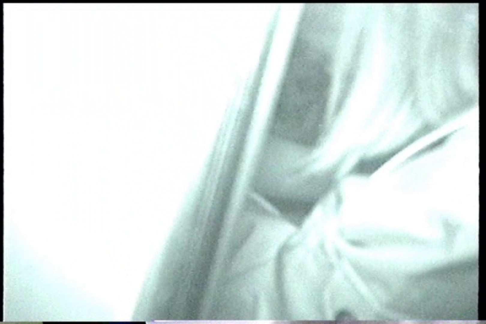 「充血監督」さんの深夜の運動会!! vol.230 おっぱい丸見え アダルト動画キャプチャ 91枚