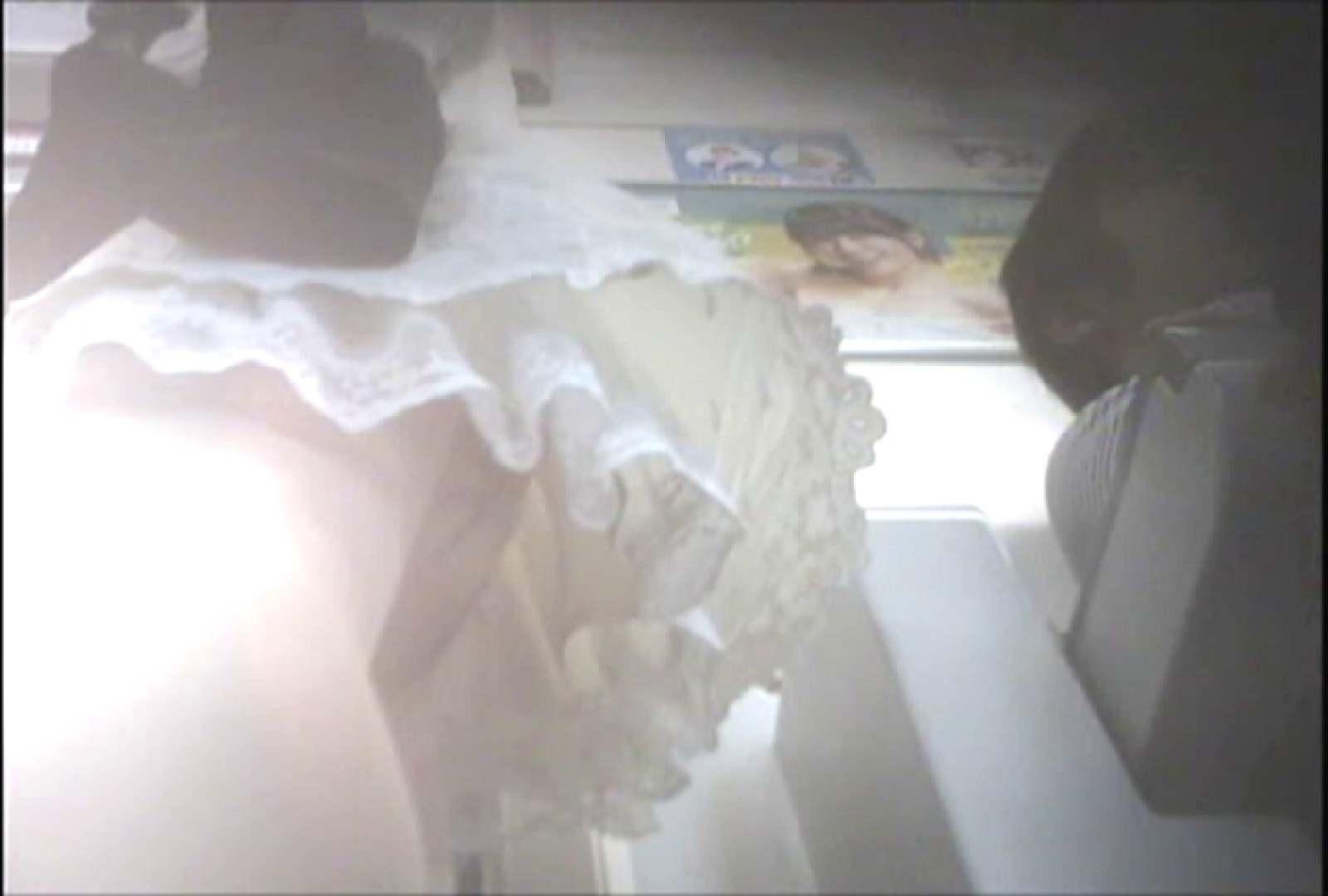 「しん」さんの逆さバイキングVol.7 パンチラ おめこ無修正動画無料 85枚