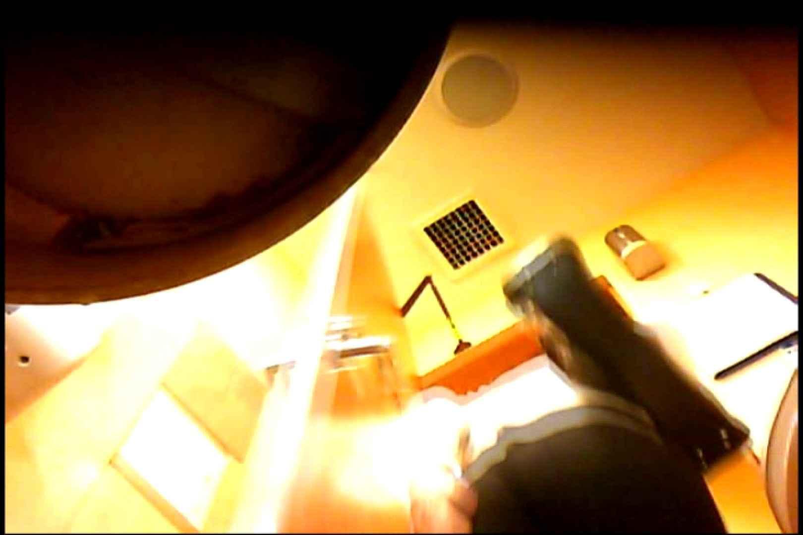 マダムが集まるデパートお手洗い Vol.11 エロいOL のぞき動画キャプチャ 77枚