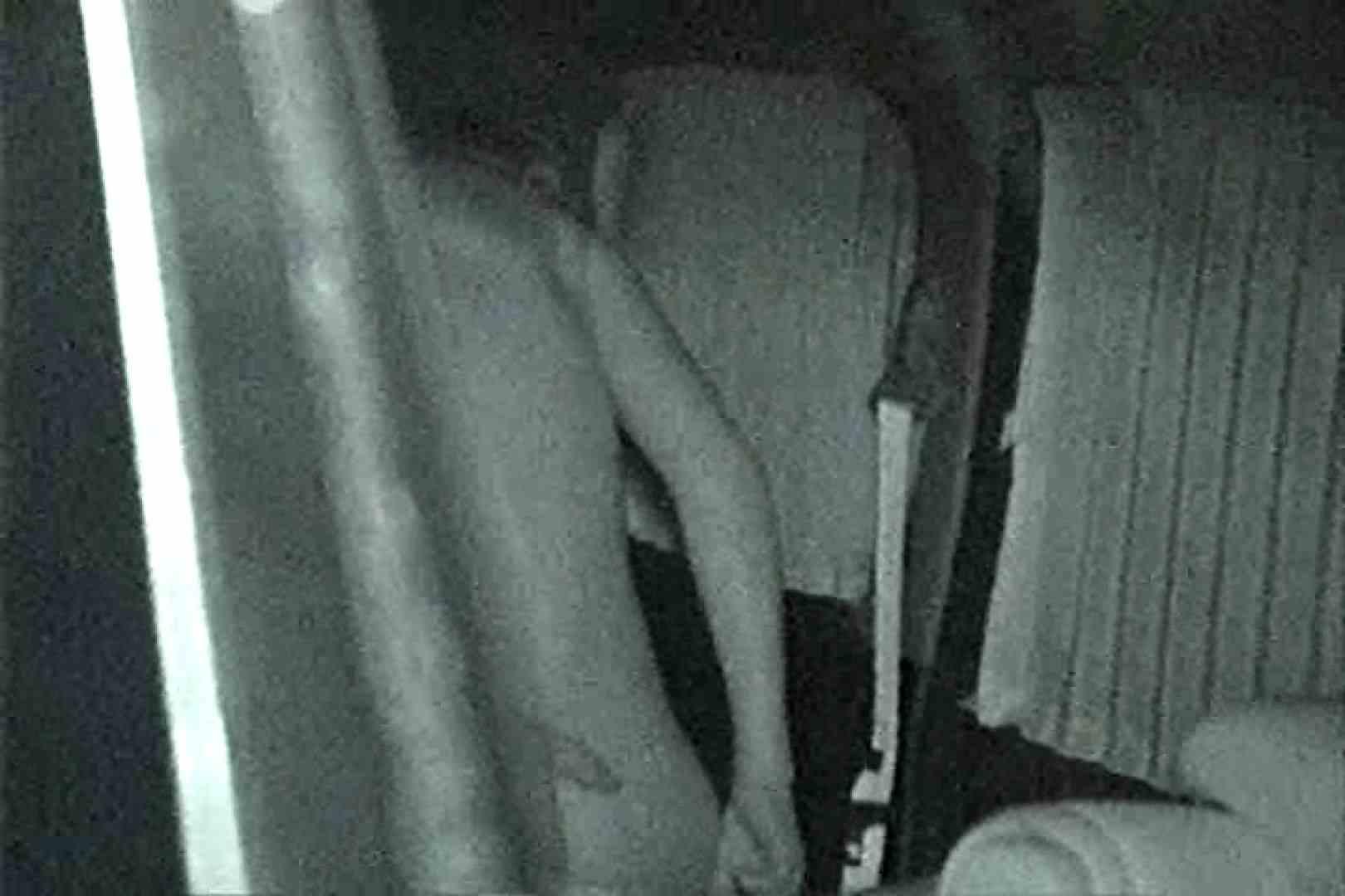 「充血監督」さんの深夜の運動会!! vol.029 美乳女子 オメコ動画キャプチャ 29枚