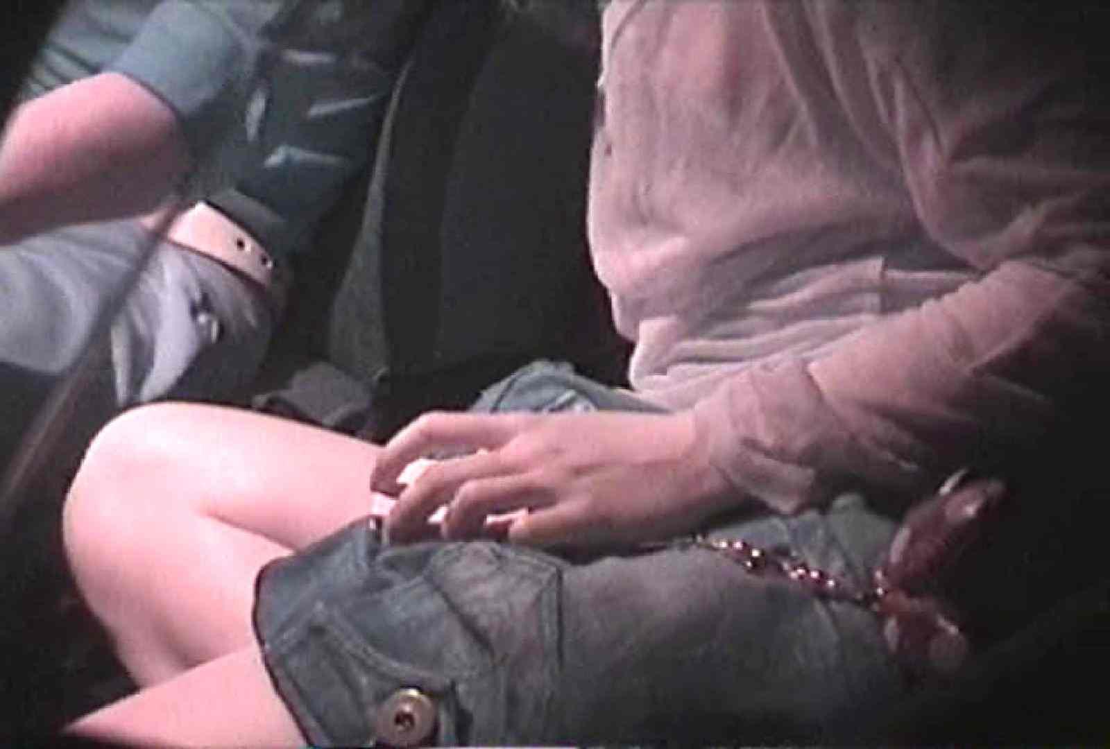 「充血監督」さんの深夜の運動会!! vol.059 セックスシーン オメコ動画キャプチャ 107枚