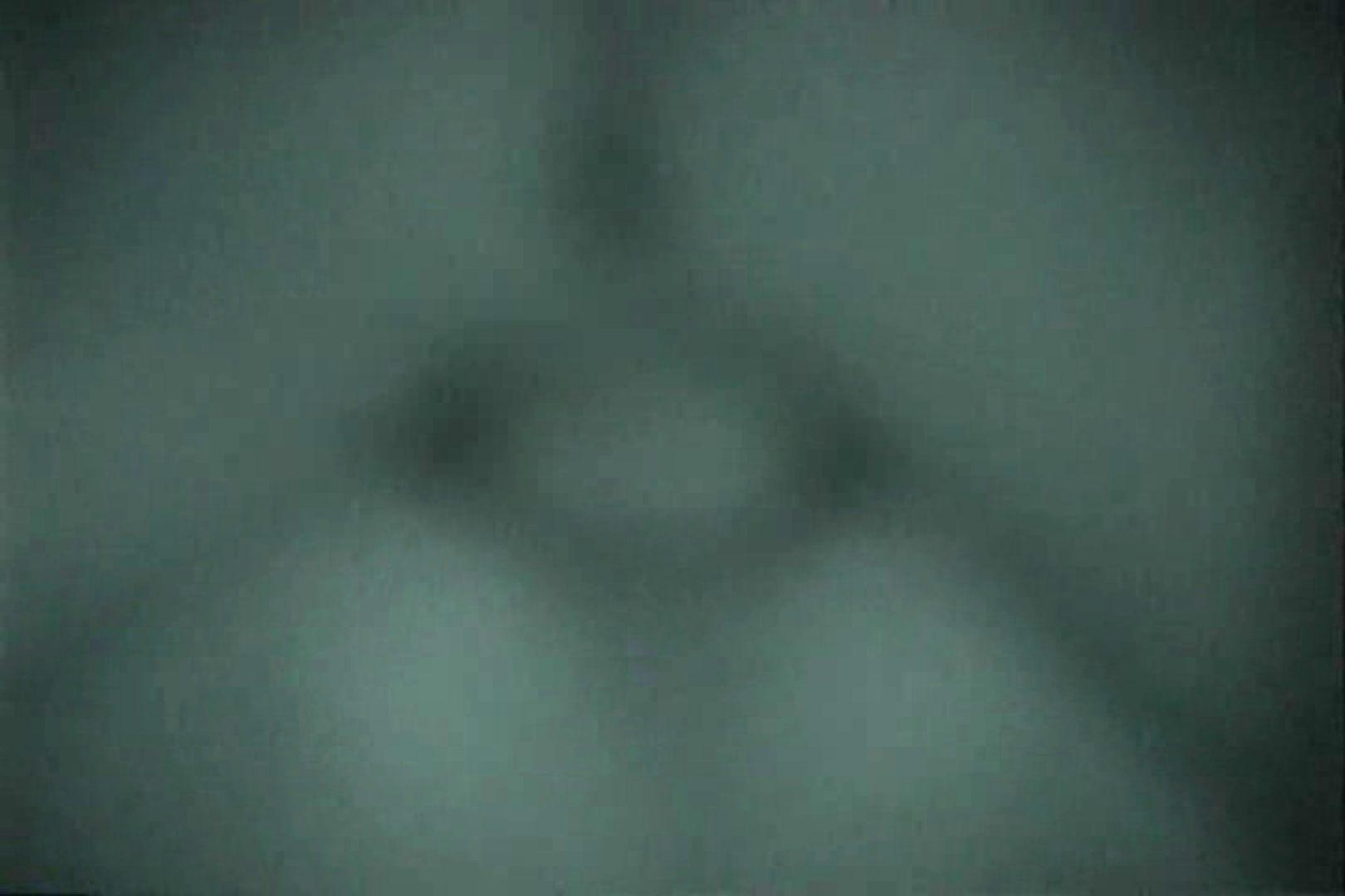 「充血監督」さんの深夜の運動会!! vol.124 セックスシーン AV動画キャプチャ 70枚