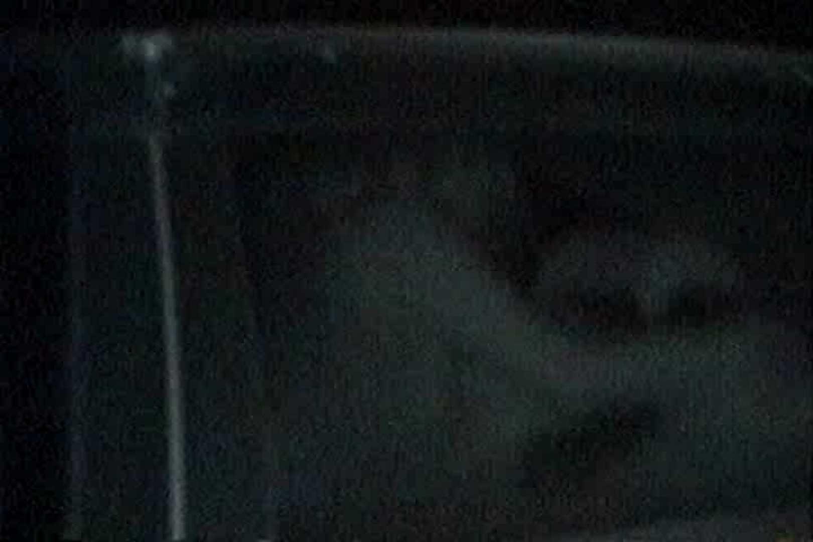 「充血監督」さんの深夜の運動会!! vol.153 0   0  80枚