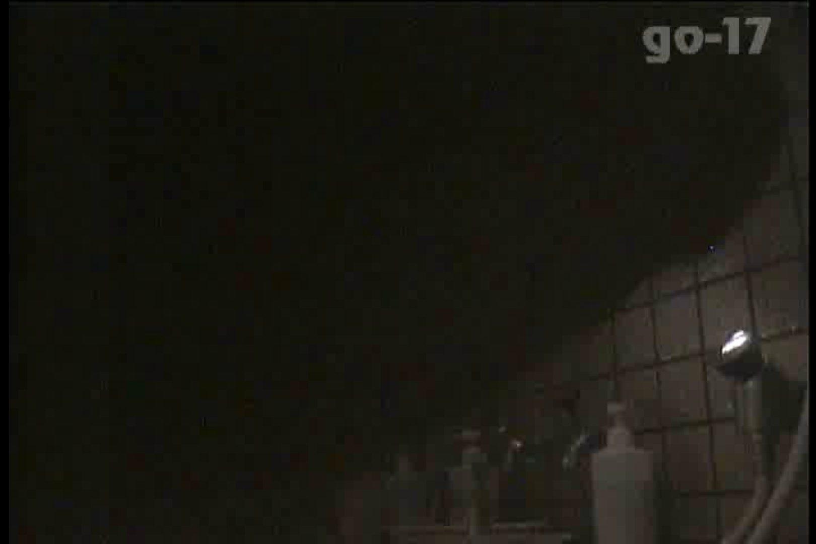 電波カメラ設置浴場からの防HAN映像 Vol.17  32枚