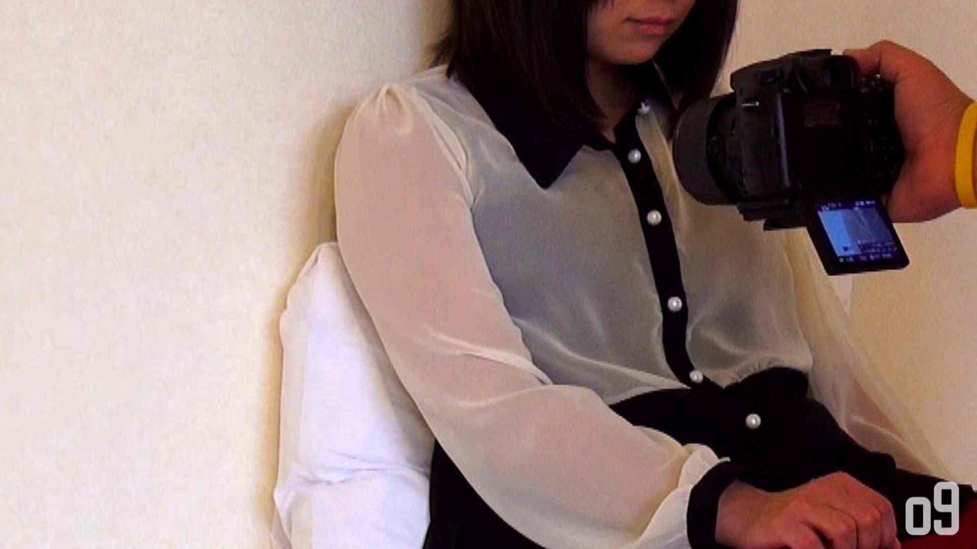 vol.1 撮影内容未確定の中、まずは私服姿撮り エロいOL | 0  66枚