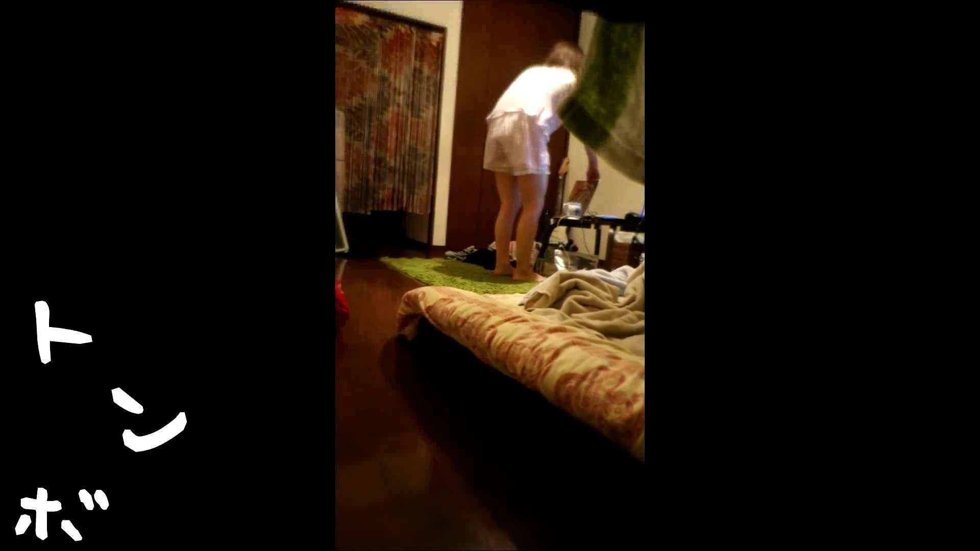 リアル盗撮 むっちりお女市さんの私生活ヌード エロい美女 SEX無修正画像 58枚