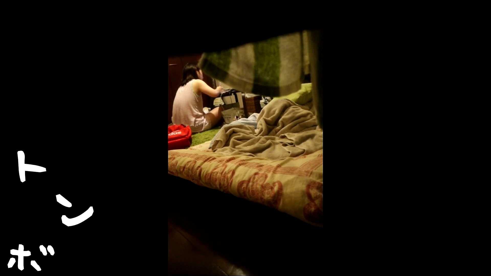 リアル盗撮 むっちりお女市さんの私生活ヌード 0 | 0  58枚