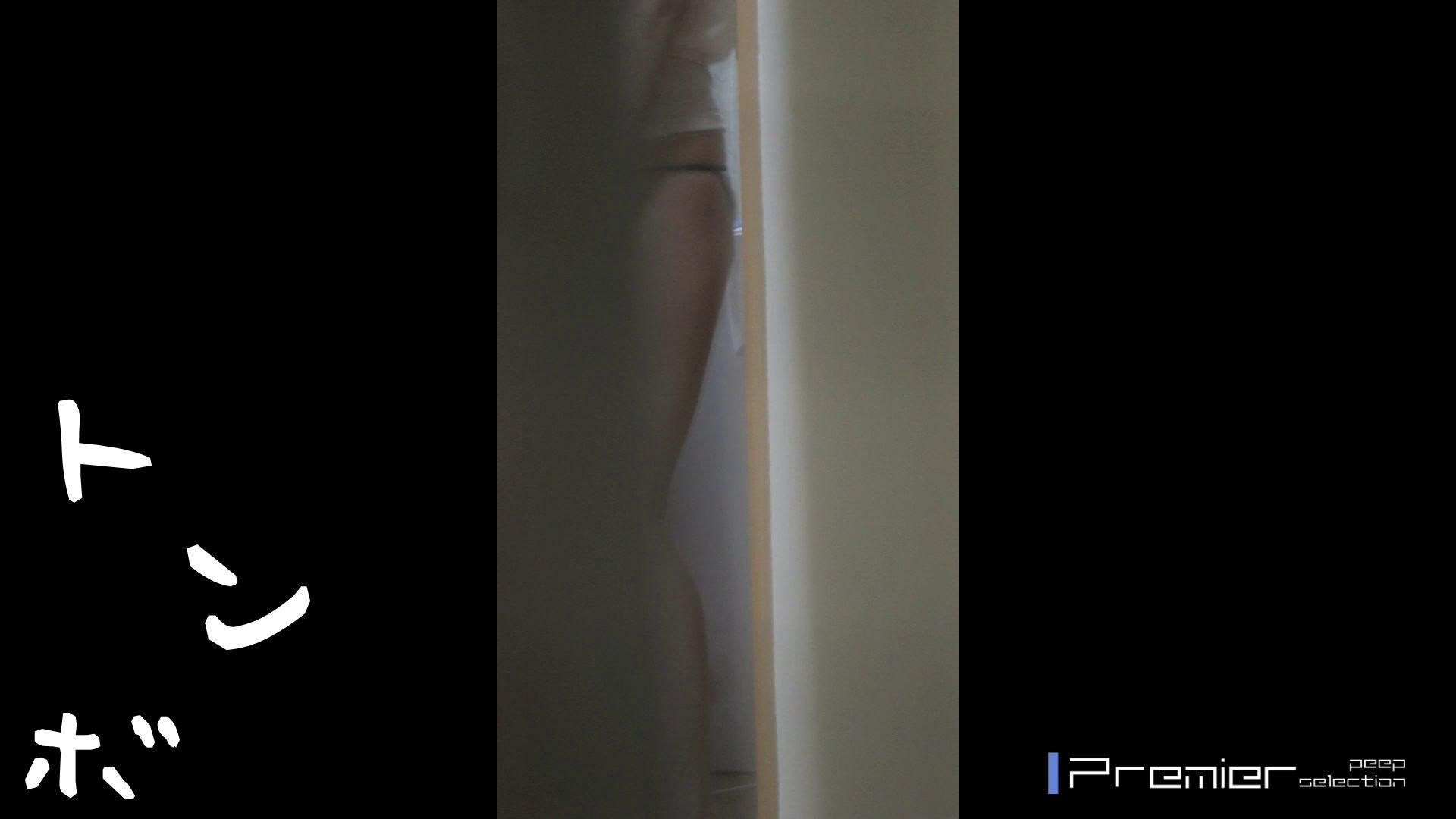 美女達の私生活に潜入!美形OLの生着替え 潜入 AV動画キャプチャ 26枚