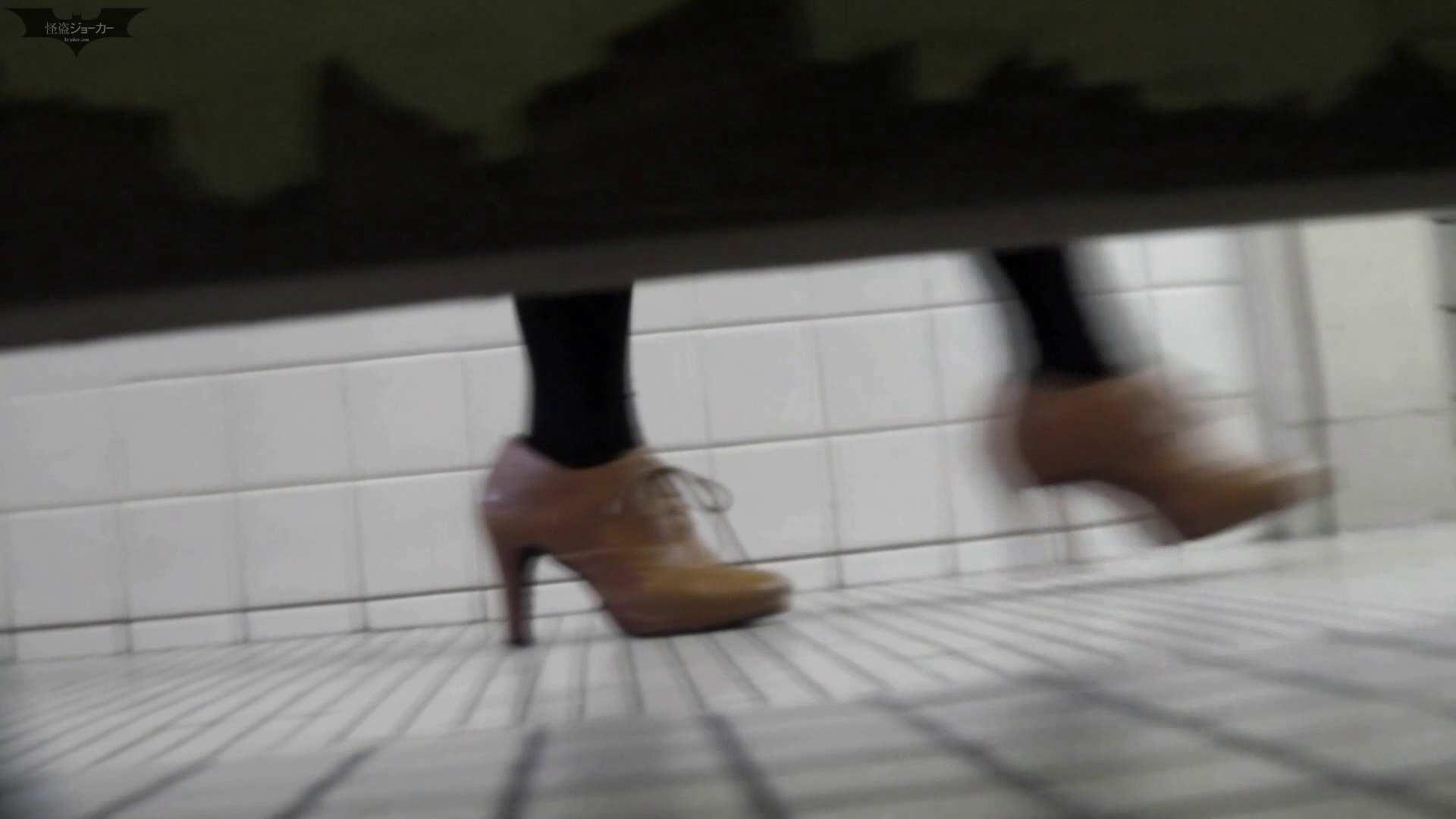洗面所特攻隊 vol.59 知ってました?厚底の靴は眺めがイイんです。!!  76枚