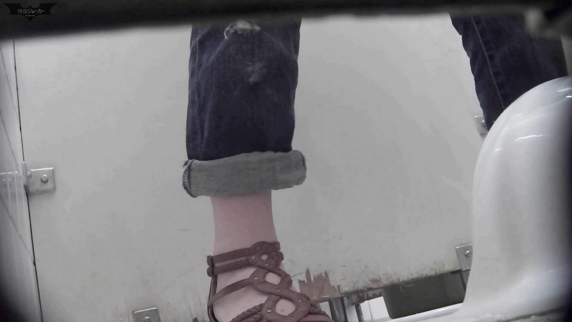 洗面所特攻隊 vol.59 知ってました?厚底の靴は眺めがイイんです。!! 0 | エロいOL  76枚